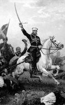 Русско-турецкая война: русский и болгарский взгляд. Сборник воспоминаний — фото, картинка — 2