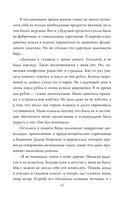 Вера Алентова. Москва слезам не верит... — фото, картинка — 13