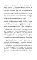 Вера Алентова. Москва слезам не верит... — фото, картинка — 9