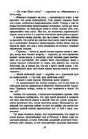 Грозовой перевал — фото, картинка — 11