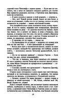 Грозовой перевал — фото, картинка — 15