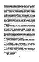 Грозовой перевал — фото, картинка — 6