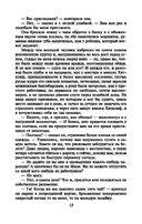 Грозовой перевал — фото, картинка — 10