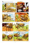 Насекомые в комиксах. Том 2 — фото, картинка — 1