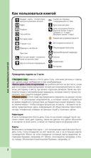 Коста-дель-Соль. Малага, Севилья, Кадис, Кордова, Гранада и др. — фото, картинка — 2