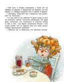 Увлекательная физика. Детские энциклопедии с Чевостиком — фото, картинка — 11