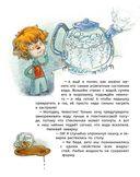 Увлекательная физика. Детские энциклопедии с Чевостиком — фото, картинка — 8