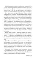 Сицилиец — фото, картинка — 8