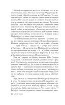 Сицилиец — фото, картинка — 9