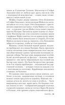 Сицилиец — фото, картинка — 10