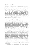 Письма к брату Тео (м) — фото, картинка — 7