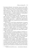 Письма к брату Тео (м) — фото, картинка — 10