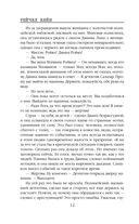 Мертвое озеро — фото, картинка — 8