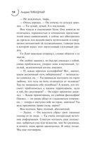 Изоляция — фото, картинка — 13