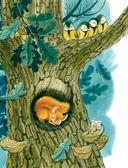 Лучшее первое чтение. Стихи, сказки, рассказы о животных — фото, картинка — 2