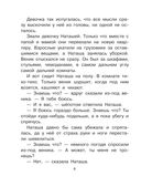 Домовенок Кузька — фото, картинка — 6