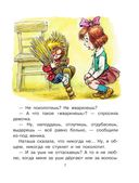 Домовенок Кузька — фото, картинка — 7