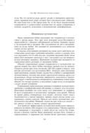 Страница 22