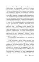 Сага о Форсайтах (в двух книгах) — фото, картинка — 14