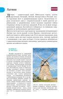 Прогулки по Прибалтике — фото, картинка — 3