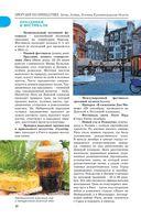 Прогулки по Прибалтике — фото, картинка — 9