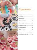 Лоскутные коврики для малышей — фото, картинка — 1