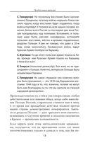 Польша. Гиена Восточной Европы — фото, картинка — 11