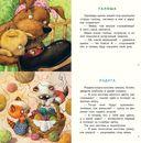 Цветные клубочки — фото, картинка — 1