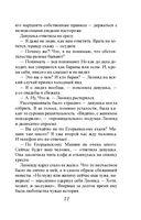 Муж для дочери Карабаса (м) — фото, картинка — 11