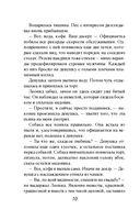 Муж для дочери Карабаса (м) — фото, картинка — 10