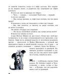 Саня Дырочкин - человек семейный — фото, картинка — 1