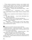Саня Дырочкин - человек семейный — фото, картинка — 5