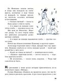 Саня Дырочкин - человек семейный — фото, картинка — 6