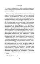 Колибри — фото, картинка — 11