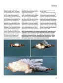 Дроны. Первый иллюстрированный путеводитель по БПЛА — фото, картинка — 9