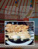 Шашлык, плов, люля-кебаб по ГОСТу от Ташкента до Тбилиси — фото, картинка — 10