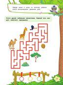 По клеточкам и точкам: для детей 5-6 лет — фото, картинка — 4