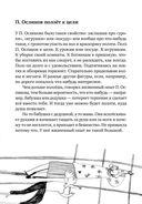 П. Осликов продолжает хотеть, как лучше — фото, картинка — 4