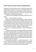 П. Осликов продолжает хотеть, как лучше — фото, картинка — 6