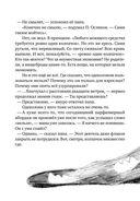 П. Осликов продолжает хотеть, как лучше — фото, картинка — 7