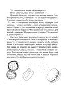 П. Осликов продолжает хотеть, как лучше — фото, картинка — 9
