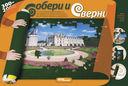 Коврик для сборки пазлов Step Puzzle (300 - 2000 элементов) — фото, картинка — 1