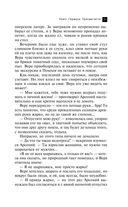Ключ Гермеса Трисмегиста — фото, картинка — 8
