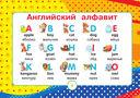 Английский словарь для малышей в картинках с прописями — фото, картинка — 4
