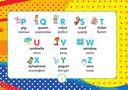 Английский словарь для малышей в картинках с прописями — фото, картинка — 5