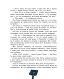 Приключения Чиполлино — фото, картинка — 11