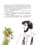 Приключения Чиполлино — фото, картинка — 12