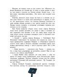Приключения Чиполлино — фото, картинка — 15