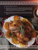Лучшие новогодние блюда — фото, картинка — 5