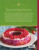 Лучшие новогодние блюда — фото, картинка — 7